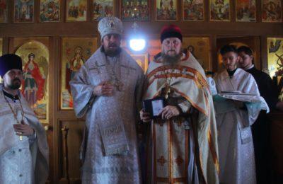 Награды во Славу