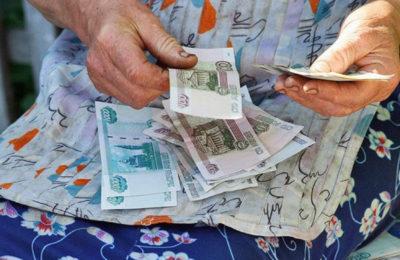 Реквием пенсии
