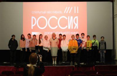 Гости с Крыма